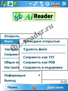 AlReader light